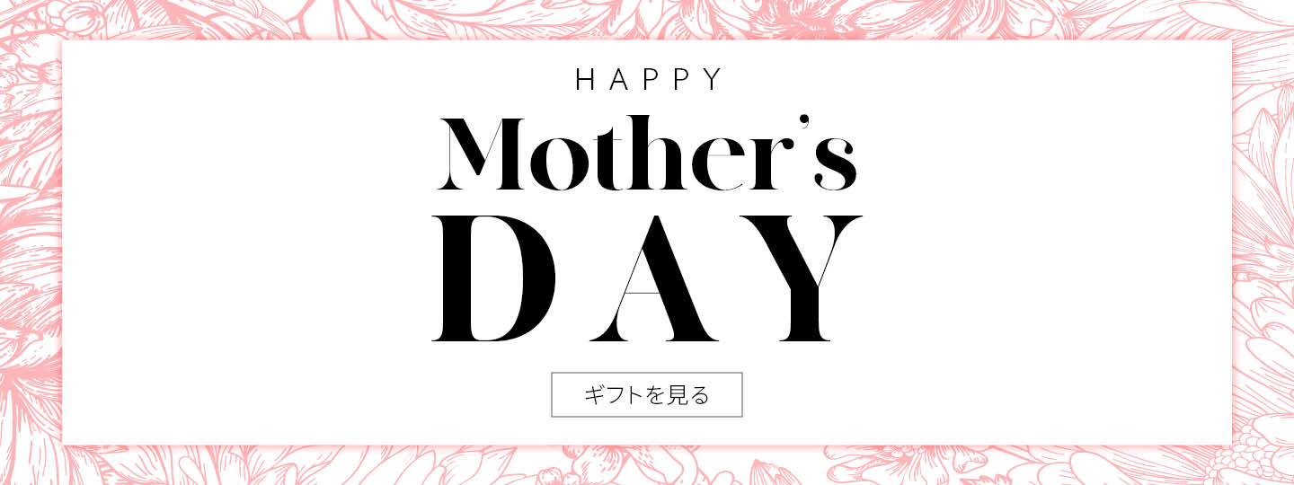 Mother's Day 2021 campaign banner for Japan with pink flowers