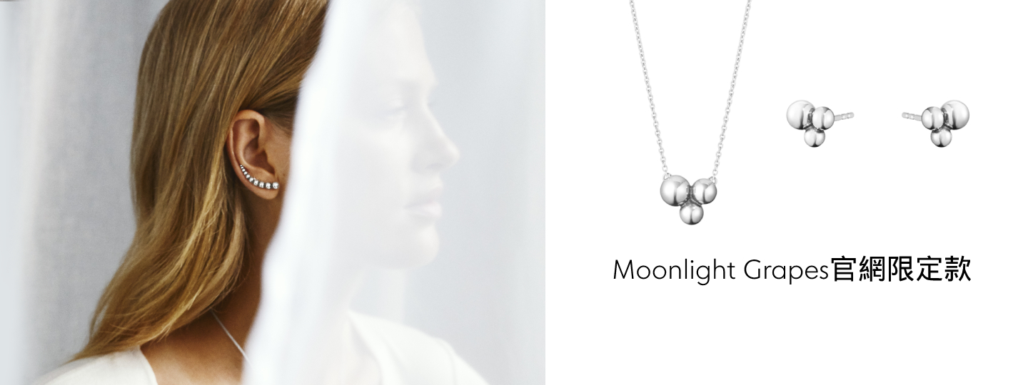 Moonlight Grapes collection necklace with pendant and earstuds jewellery pieces in oxidized sterling silver on model